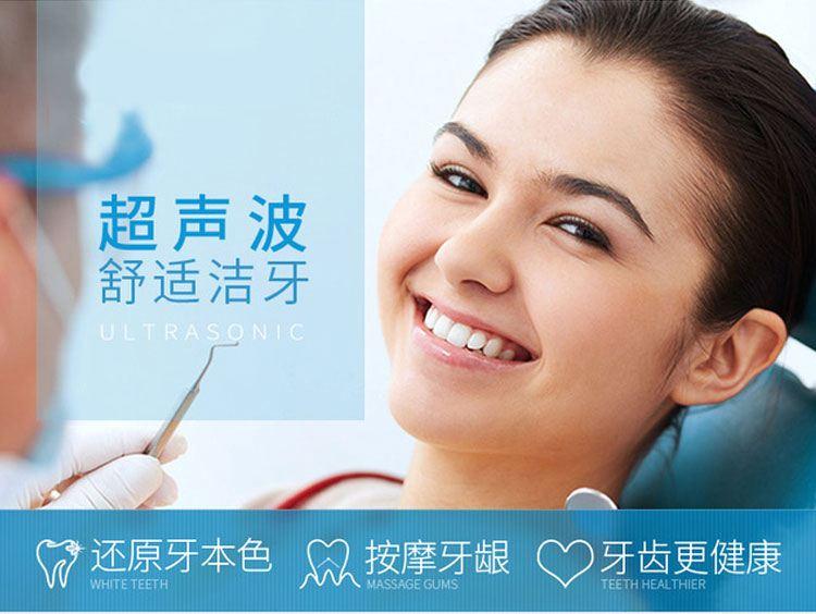 合肥佳冠口腔医院 老年人为何要洗牙