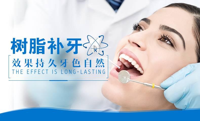 合肥佳冠口腔医院为什么补牙要去医院很多次